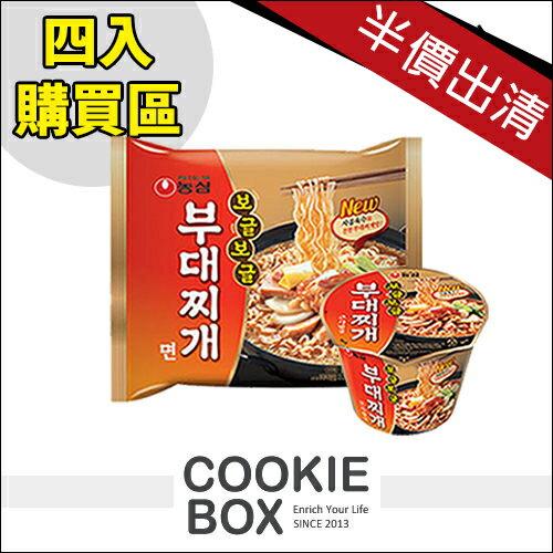 ~半價 ~ 韓國 農心部隊鍋 Q拉麵 辣味  四入 508g ^~餅乾盒子^~