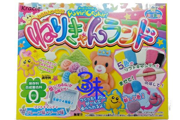 (日本) kracie 可利斯 手工diy糖果- 甜品屋組合 葡萄蘇打 ( 知育菓子創意DIY小達人 知育果子 蛋糕屋先生知育果子-葡萄蘇打 ) 1包 25 公克 特價 123 元【 4901551353538 】