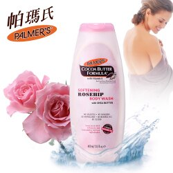 Palmers帕瑪氏 亮白柔潤沐浴乳(玫瑰)400ml