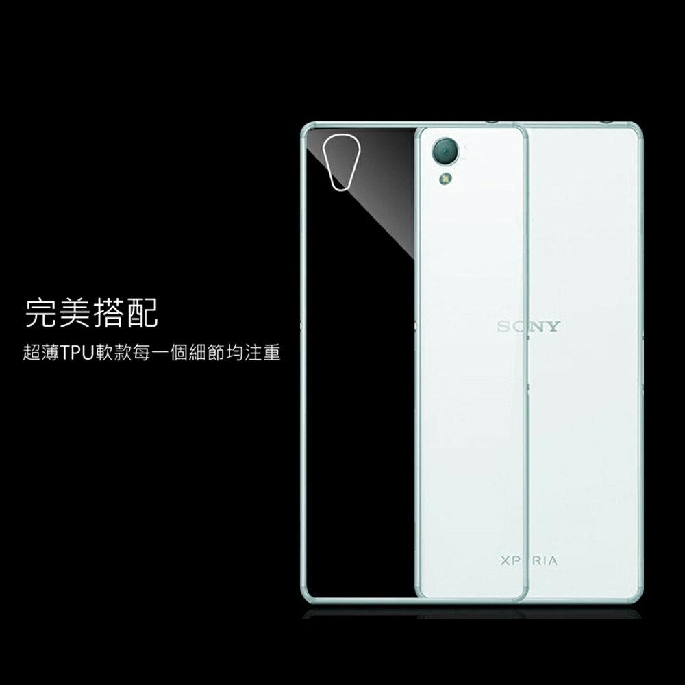Sony Xperia M4 Aqua 晶亮透明 TPU 高質感軟式手機殼/保護套 光學紋理設計防指紋