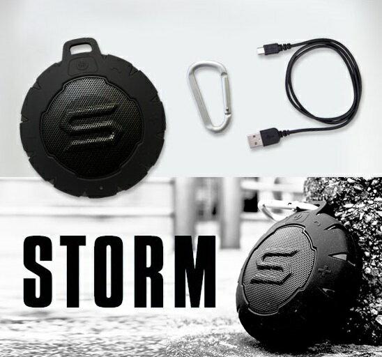 志達電子STORM美國SOUL防水無線藍牙喇叭IP67四色可選可漂浮在水上!緯思創公司貨