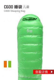 ├登山樂┤黑冰 C600 兒童型/羽絨睡袋/CP值超高/最好用得睡袋/最保暖的睡袋