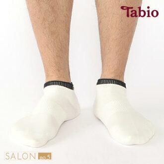 靴下屋Tabio 時尚除臭男款運動短襪