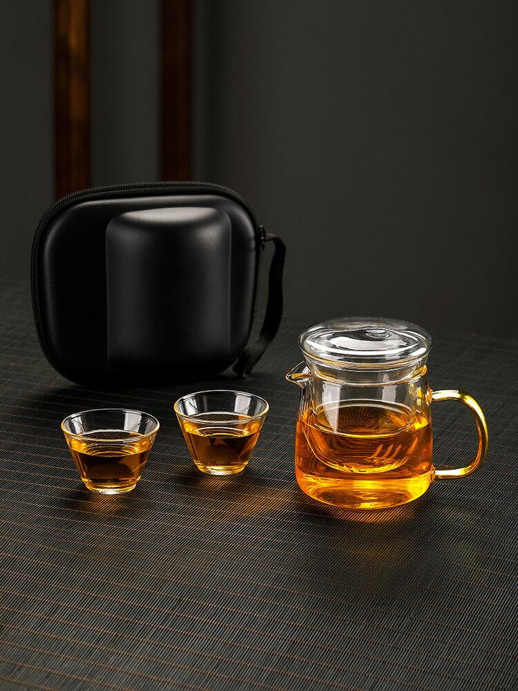 快客杯 玻璃旅行茶具套裝功夫快客杯一壺兩杯小套單人小號便攜泡茶壺茶杯 【CM1697】