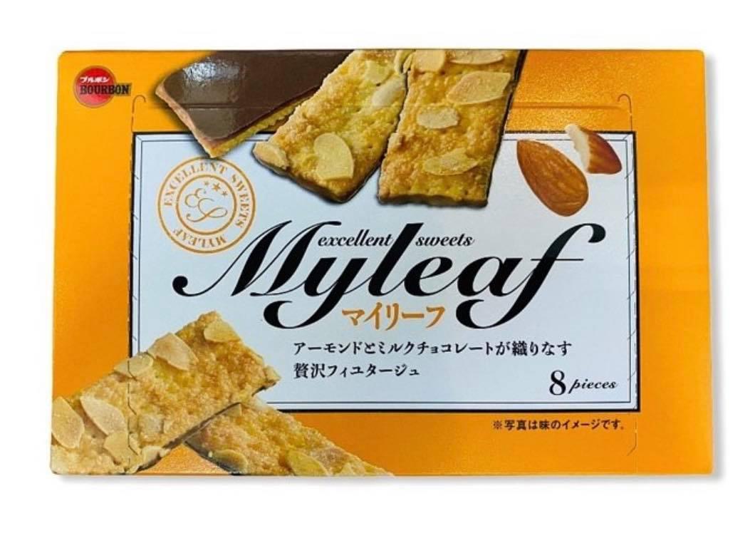 BOURBON北日本 杏仁牛奶巧克力薄餅 8片入
