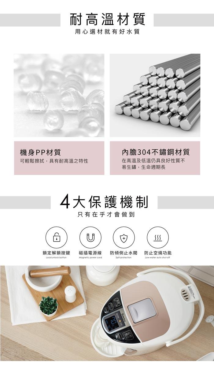 【Simba小獅王辛巴】智能六段式定溫調乳器S5 PRO 4