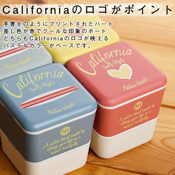 日本製NH 復古風格方型雙層便當盒 600ml  可微波  /  ibplan / shw-9002  / 日本必買 日本樂天代購直送(2268) /  件件含運 2