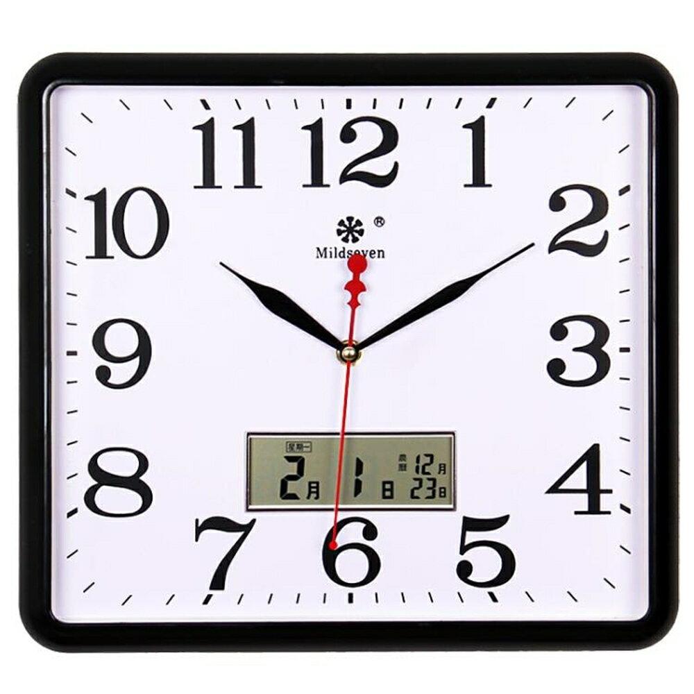 七王星方形電子掛鐘客廳靜音鐘表家庭創意時尚藝術萬年日歷石英鐘 雙12購物節