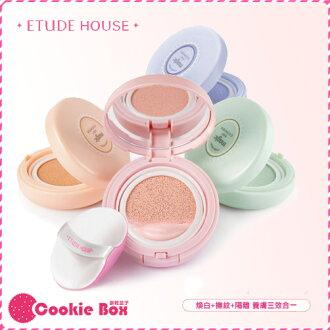 *餅乾盒子* 韓國 Etude House 即可拍 輕快亮相甜顏霜 15g 修容 修色 隔離 氣墊