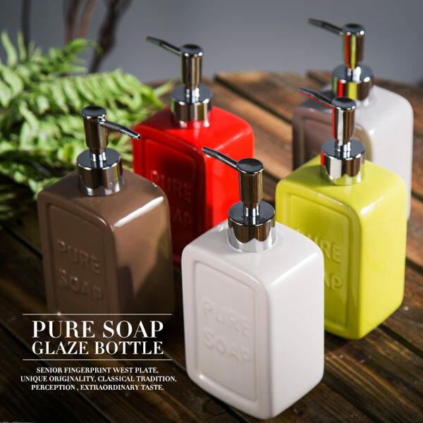 北歐極簡陶瓷乳液瓶 瓶子 分裝瓶 香水瓶 洗髮精 沐浴乳