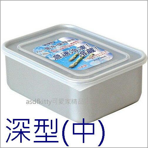 asdfkitty可愛家☆日本AKAO急速冷凍保鮮盒-深型(中)-保留食物營養-也可快速解凍-日本正版商品