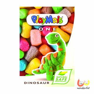Playmais玩玉米創意黏土小巧盒-恐龍