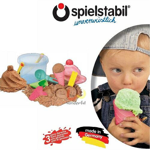 Spielstabil 冰淇淋玩沙組