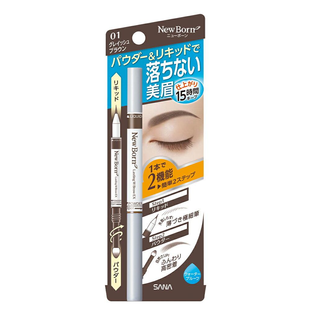 莎娜 柔和兩用持色美型液態眉筆/01灰 -|日本必買|日本樂天熱銷Top|日本樂天熱銷