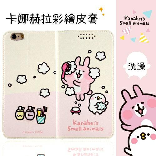 【卡娜赫拉】iPhone 6 /6S Plus (5.5吋) 彩繪可站立皮套(洗澡)