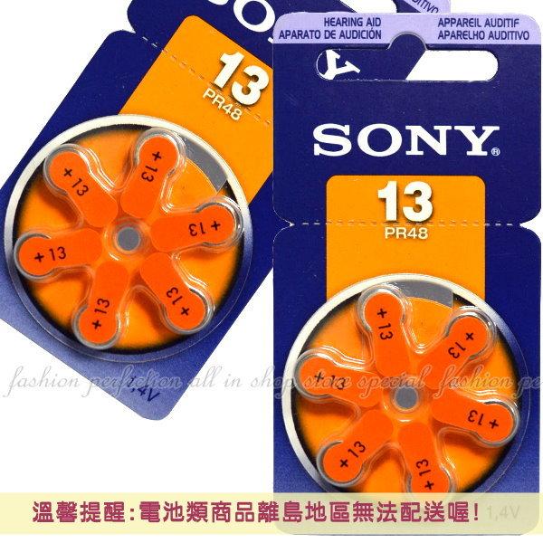 SONY 助聽器電池 PR48 (13)『6入』SONY電池【GN232】◎123便利屋◎