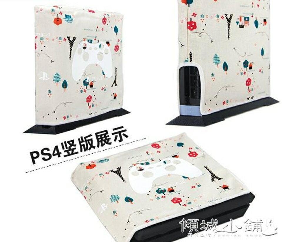 ps4組機包 PS4主機包保護套內膽收納包游戲防塵套便捷防塵包 傾城小鋪 居家生活節