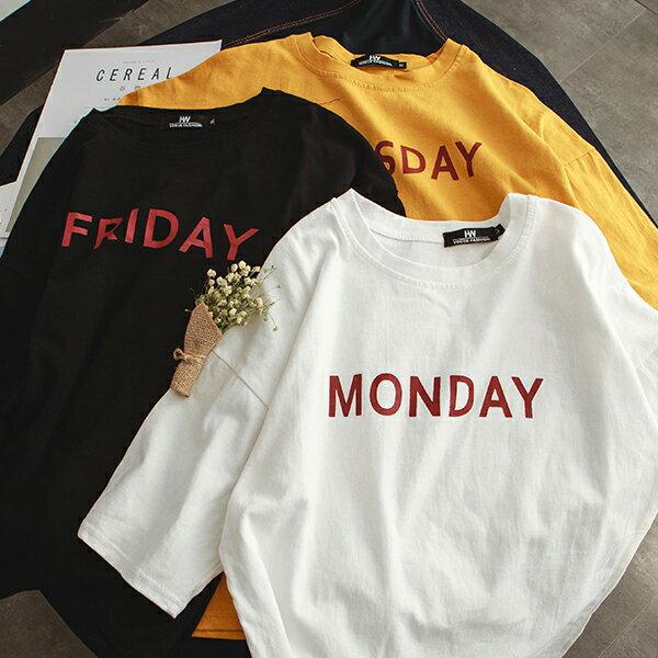 T恤 情侶裝 客製化 MIT台灣製純棉短T 班服◆快速出貨◆獨家配對情侶裝.每天.星期一 ~ 星期天【Y0712】可單買.艾咪E舖 4