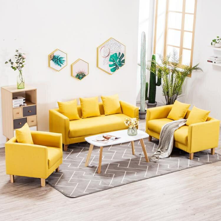 沙發 布藝 臥室小沙發小型客廳簡易租房服裝店單人沙發椅雙人布藝
