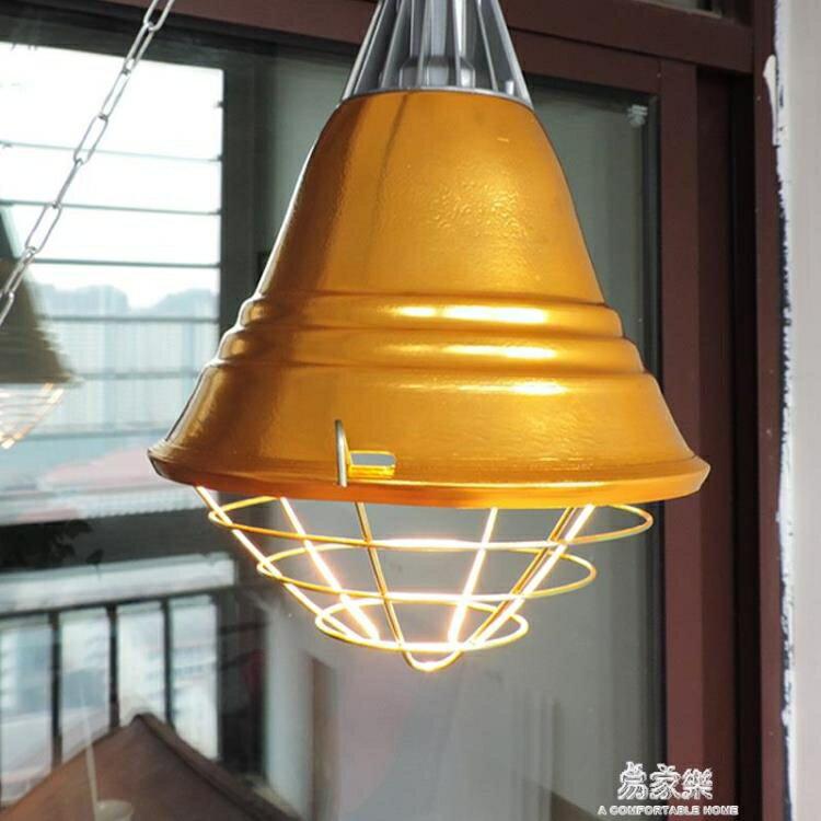 畜牧養殖燈罩獸用取暖燈罩燈口豬場防水耐高溫保溫燈燈罩網罩