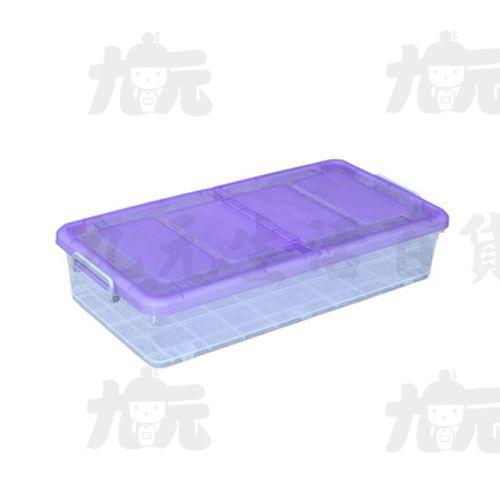 【九元生活百貨】聯府K0171雙面掀蓋式整理箱置物櫃收納櫃K017-1