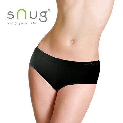 Snug 黑竹炭女內褲 3種規格 羽嵐服飾