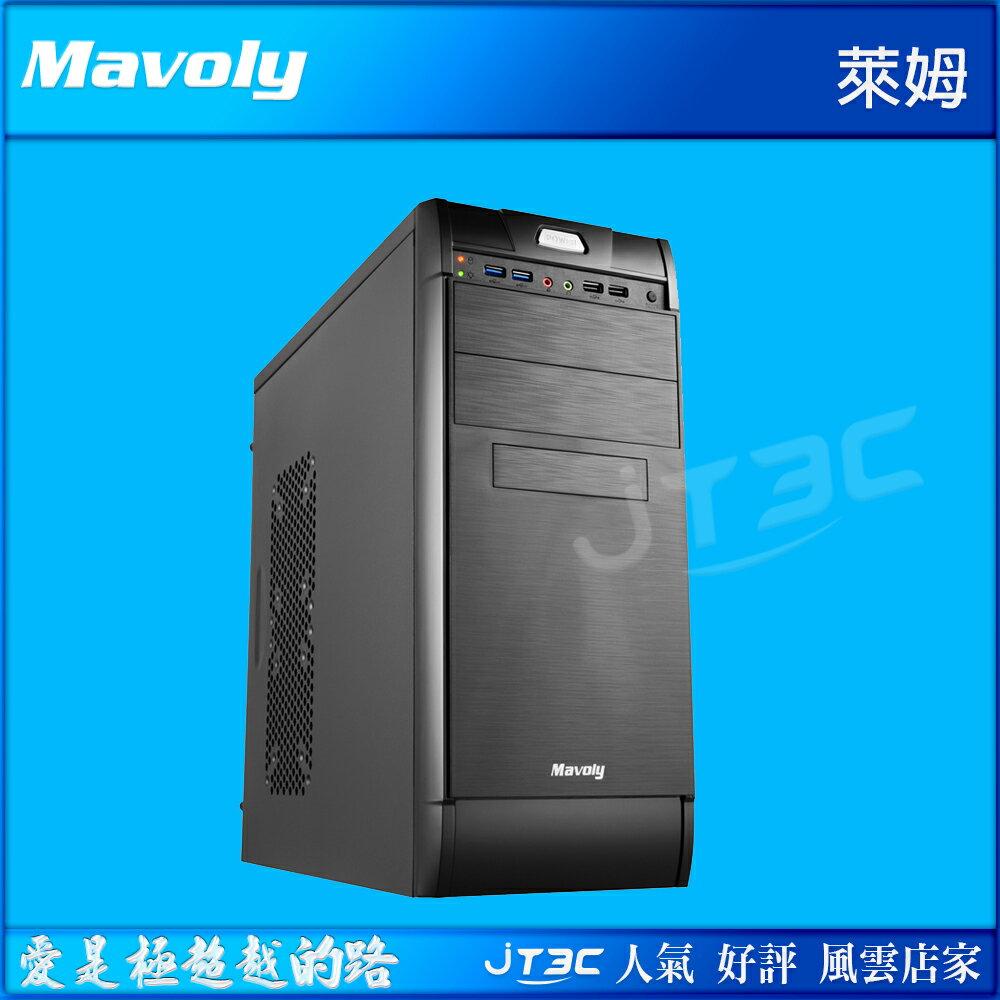 Mavoly 松聖 萊姆 ATX電腦機殼《黑》 0