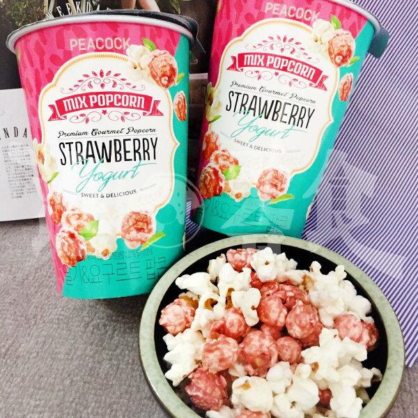 麻吉小舖:【peacock草莓優格爆米花】草莓和優格混合兩種口味的爆米花!單盒