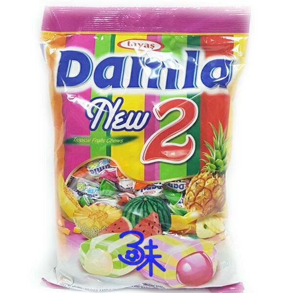 (土耳其) Tayas Damla New2 黛瑪拉什錦軟糖 1包1000公克 特價 168 元 【8690997155672】(岱瑪菈雙色什錦軟糖  黛瑪拉雙色什錦軟糖 爆漿水果軟糖 黛瑪拉第二代 Damla New2水果夾心糖)
