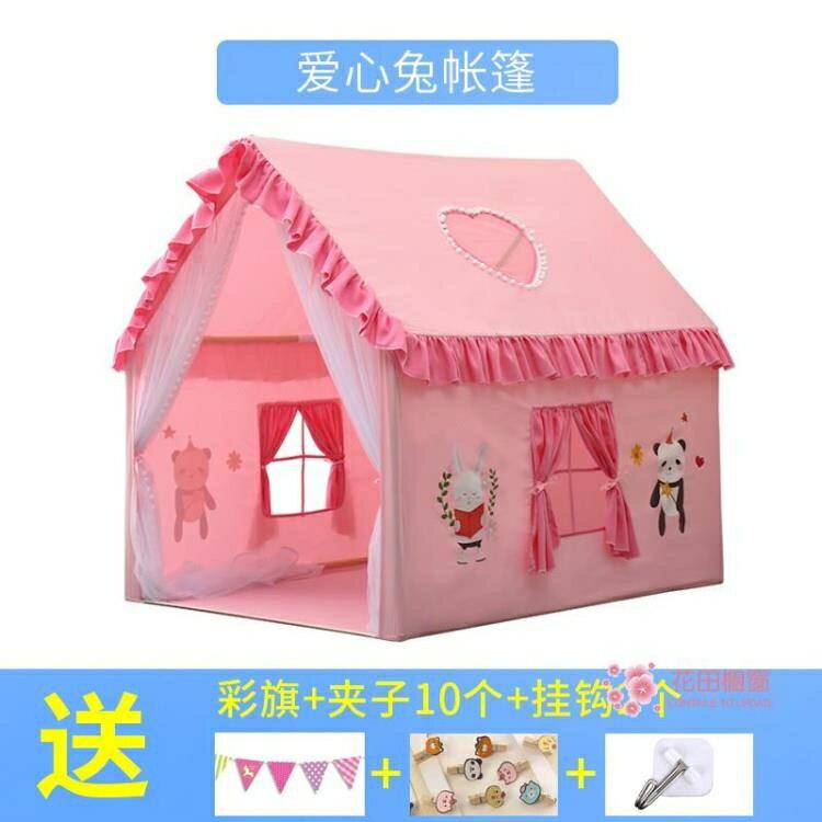 兒童帳篷 室內公主女孩男孩家用小房子床上玩具屋戶外野餐睡覺超大T