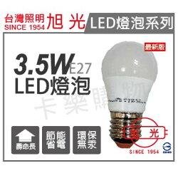 旭光 LED 3.5W 6500K 白光 E27 全電壓 球泡燈 _ SI520028