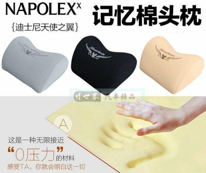 權世界@汽車用品 日本 NAPOLEX Disney 米奇天使之翼 人體工學舒壓透氣頭枕 舒適護頸枕 1入 WDC083
