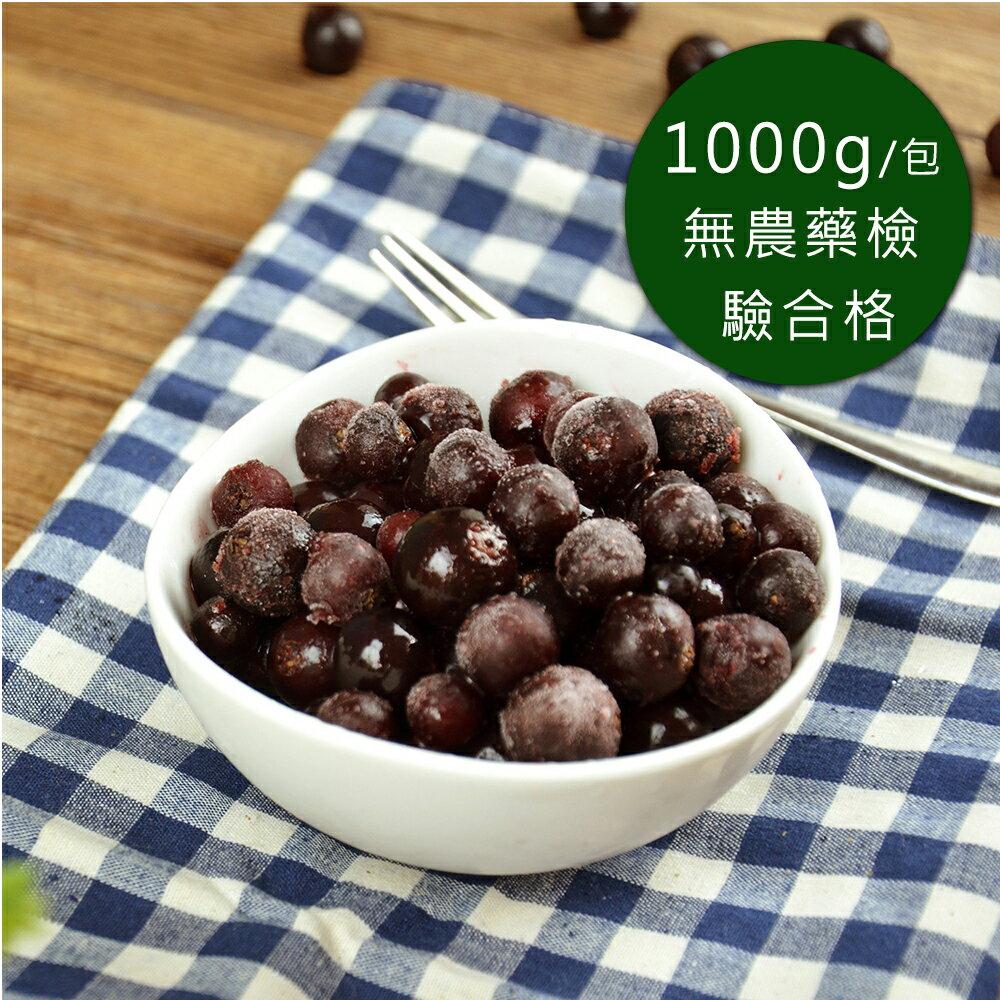 ▶【幸美生技】進口急凍莓果 加拿大進口野生藍莓 1公斤 0
