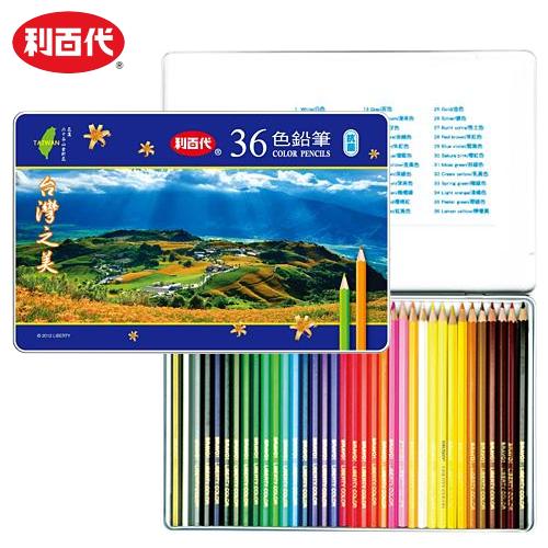 Liberty 利百代 CC-088 花蓮六十石山金針花抗菌色鉛筆【36色】