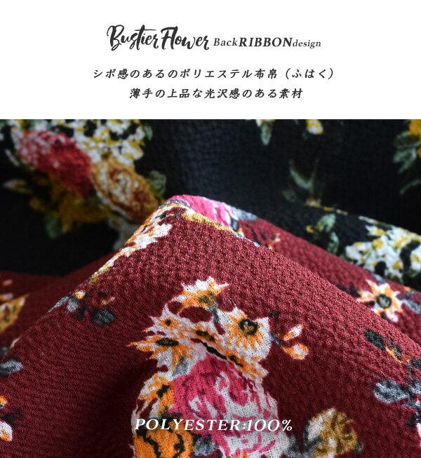 日本e-zakka / 花紋長版連衣裙 / 32603-1800946 / 日本必買 代購 / 日本樂天直送(5500) 4