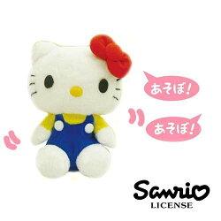 藍色坐姿款【日本進口三麗鷗正版】 Hello Kitty 學人精 錄音說話娃娃 仿聲公仔 凱蒂貓 - 001145