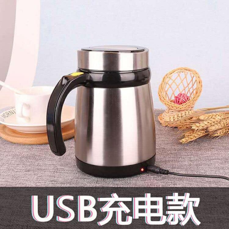 自動攪拌杯 懶人自動攪拌杯奶粉奶茶咖啡保溫磁力攪拌杯電動便攜磁化水杯網紅 芭蕾朵朵