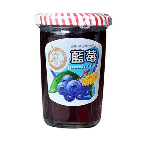 自由神 藍莓 果醬 240g