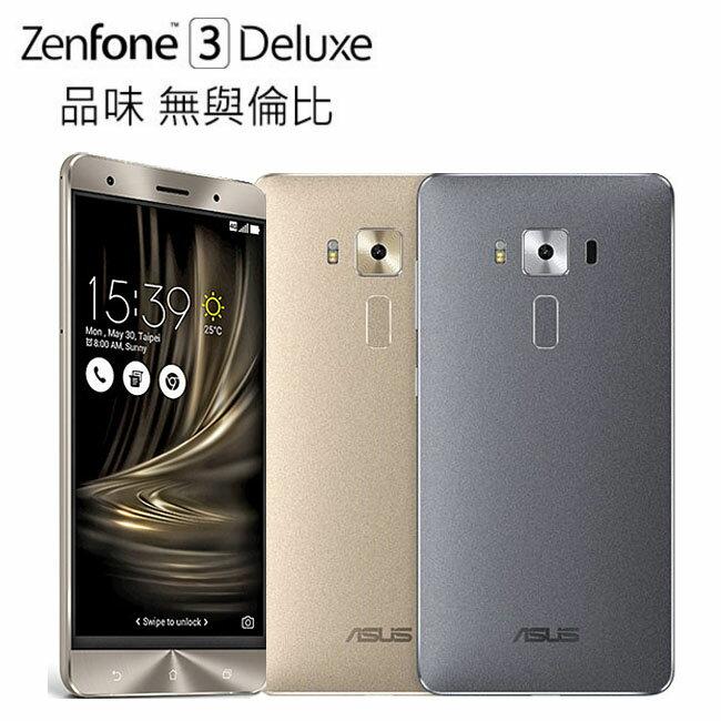 ASUS ZenFone 3 Deluxe (ZS570KL 6G/64G) 5.7 吋四核心智慧手機