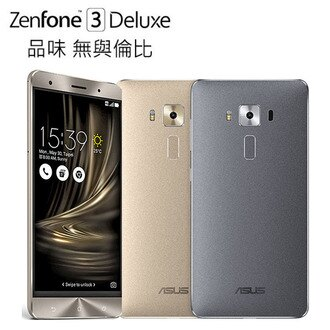 ASUS ZenFone 3 Deluxe (ZS570KL 6G/64G) 5.7 吋四核心智慧手機◆送華碩原廠10050行電
