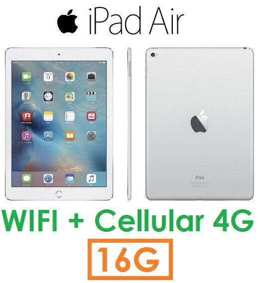 【原廠現貨】蘋果 Apple iPad Air 平板 16G(WIFI + Cellular 版)4G LTE
