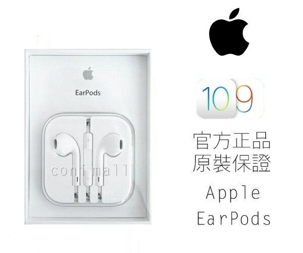 【coni shop】蘋果原廠耳機 Apple Earpods iPhone iPod 線控耳機 麥克風耳機 保證正品