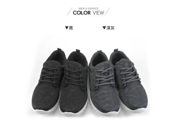 ☆BOY-2☆【NKP-SP114】MIT鞋  網狀透氣運動鞋 1