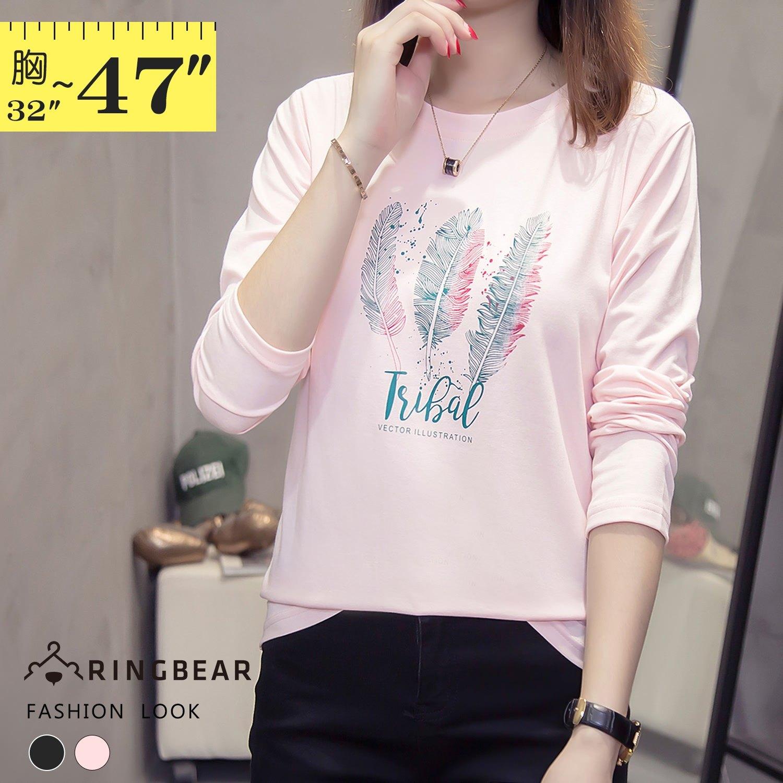 棉T--自然簡約風手繪羽毛與英字撞色印花寬鬆圓領長袖T恤(黑.粉M-3L)-F137眼圈熊中大尺碼 1