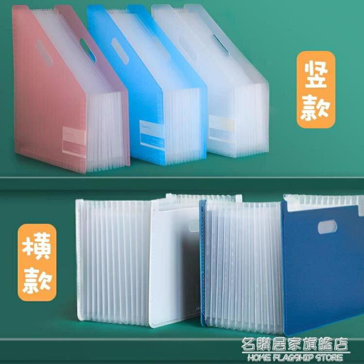 文件夾多層學生用風琴包帶分類標簽收納盒整理袋放試卷高中生多功能卷子大容量【免運】