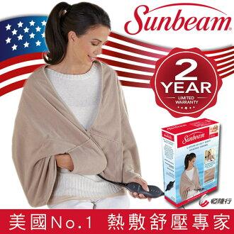 美國 Sunbeam 柔毛披蓋式電熱毯 ‵美國No.1熱敷舒壓專家 (優雅駝)