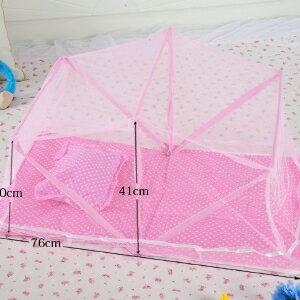 美麗大街【BF540E26】便攜式可折疊支架蒙古包嬰兒床蚊帳( 五根鋼絲)