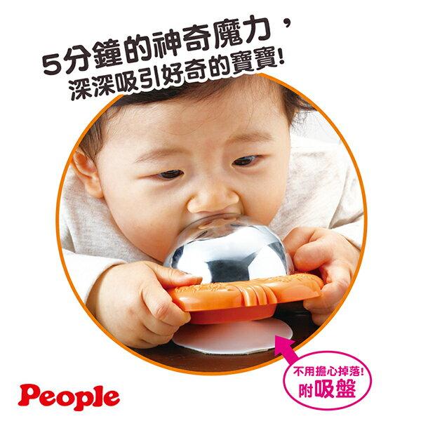 People - 新神奇魔鏡(附吸盤) 2