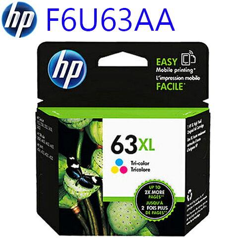 【HP】F6U61AA F6U62AA F6U63AA F6U64AA NO.63 原廠墨水匣 3