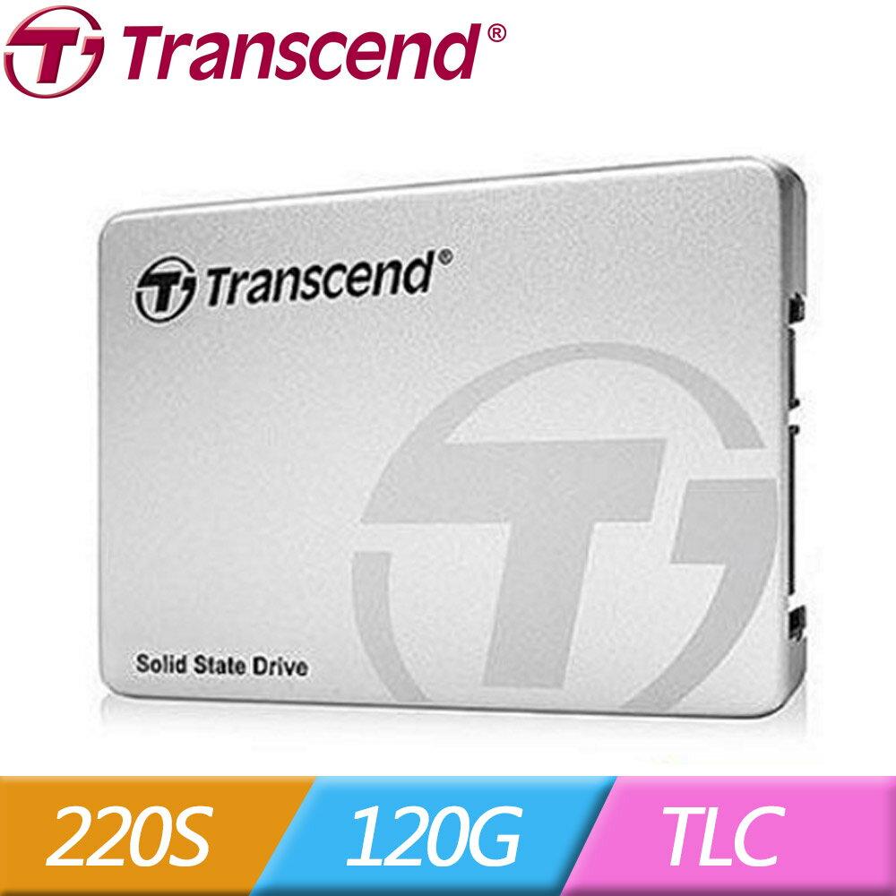 創見 SSD220 220S 120GB 2.5吋 SATAIII 固態硬碟(0760557836124) 【PGS指定會員★滿$1500點數最高10倍送!】